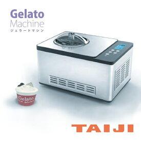 タイジ ジェラートマシン TGM-1000N 426×286×H261mm 【 TAIJI アイスクリームメーカー 】【 アドキッチン 】