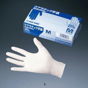 クアラテック手袋 (天然ゴム製)(100枚入) L 全長24cm【 アドキッチン 】