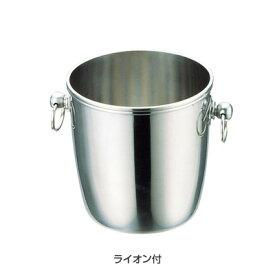 UK 18-8 B 渕 シャンパンクーラー B (ライオン付) 4.5L