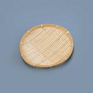 竹 天ぷら皿 ヒゴ丸皿 14-577 直径225mm【 アドキッチン 】