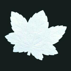 遠赤抗菌和紙 葉型四季懐紙 (200枚) もみじ LF-M 210×170mm【 アドキッチン 】