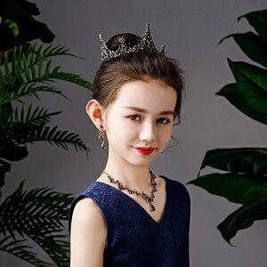 子供ヘッドドレス 髪飾り ティアラ クラウン 3点セット イヤリング ネックレス ヘアアクセサリー ウェディング ゴージャス フォーマル 着物 成人式 子供の日 誕生日 結婚式 卒業式 イベント