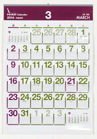 ビニールポケットカレンダー(2020年度版) 自閉症 発達障害 スケジュール 視覚支援