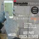 3M シンサレートプラチナ スマホ対応 手袋 メンズ レディース グローブ 防寒 手ぶくろ てぶくろ ニット 2サイズ 2018年モデル