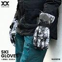 【通常価格から500円オフ】スキーグローブ 完全防水4層構造 3サイズ 手の甲ポケット付 裏起毛 スキー手袋 超撥水 メン…