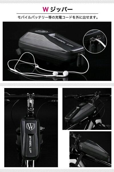 ADELPHOS-FRフレームバッグスマートフォンホルダースマートフォンホルダー自転車ケーススマホ自転車用マウントロードバイク