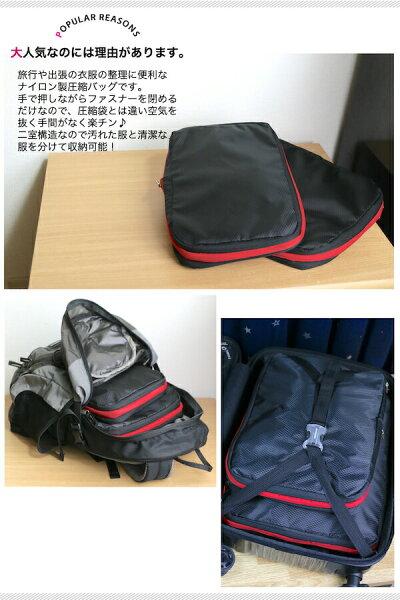 【期間限定ポイント2倍】ADELPHOS-ZIP圧縮バッグ【MLサイズ】圧縮袋収納袋