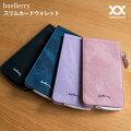 レディース用の長財布、超薄型で使いやすいものはありませんか?