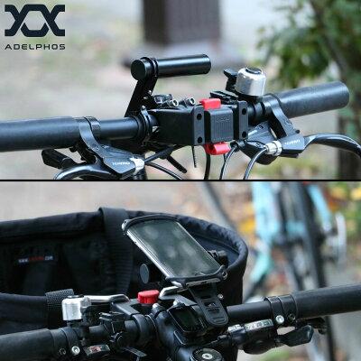 ALH-1000スマホホルダーアルミニウム合金軽量強力固定高耐久高強度ねじ式伸縮スマホ自転車バイクバイクホルダーアイフォンホルダースマートフォンスマートフォンホルダー自転車ホルダーナビホルダーマウント携帯ホルダーロードバイク送料無料