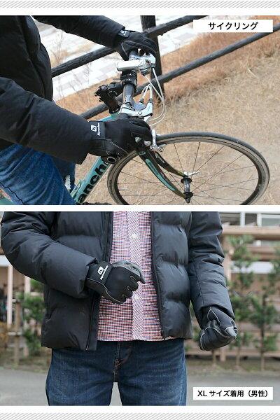 手袋メンズスマホ防寒手ぶくろ防風撥水グローブ裏起毛裏フリーススマホ手袋スマートフォン対応タッチパネルスマホ対応紳士自転車バイクアウトドアサイクリングバイクグローブスキービジネス送料無料FG01