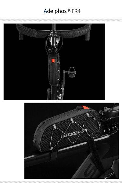 トップチューブバッグフレームバッグロードバイククロスバイクマウンテンバイクミニベロ撥水防水防塵EVAハードケース自転車ケーススマホ自転車自転車用マウントデリバリーポタリングツーリング旅多車種対応ADELPHOS-FR4