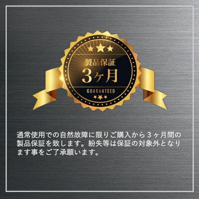 【期間限定ポイント5倍】キーホルダーレザー合皮