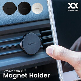 車載ホルダー マグネットホルダー マグネット 超強力 磁石 車 iphone スマホホルダー マウント ホルダー 車載用 車内用 汎用 スマホ タブレット ipad ipad mini スマートフォン 車中泊 グッズ 便利 カー用品 アクセサリー