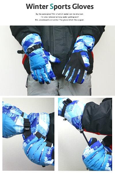 男女兼用裏起毛スキー手袋超撥水メンズレディース手袋スノーボードグローブスキーグローブスノーボードグローブレディーススノボスノボースキースノボグローブスノボーグローブスノーグローブパンツウェアウエア