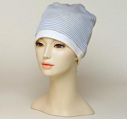 【医療用帽子】アデランス 脱毛時用帽子 特注ボーダー(紺)抗がん剤治療の脱毛時用 _