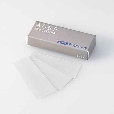 【ウィッグ専用両面テープ】アデランス AD&F 両面テープハードタイプ(25枚) _