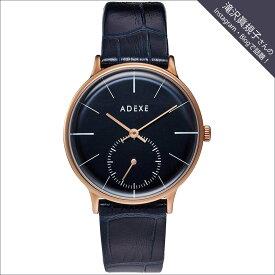 ADEXE (アデクス) 1870B-05 ユニセックス 腕時計 PETITE (プチ) 33mm ローズゴールド ダークブルー ネイビー ギフト インスタ映えマスト! ADEXE (アデクス)