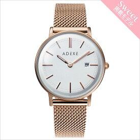 ADEXE (アデクス) 2043A-04-JP18JN ユニセックス 腕時計 PETITE (プチ) 33mm ローズゴールド シルバー メッシュ ギフト インスタ映えマスト!sweet7月号掲載モデル ADEXE (アデクス)