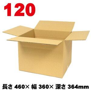 120サイズ A-M-120K 20枚セット /ダンボール箱 長さ460×幅360×深さ364mm 【送料無料※沖縄・離島除く・代引き不可】