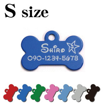 Single-sided engraved pet aluminum lost tag dog bone s