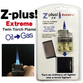 Z-plus 2.0 Extreme ダブル ツインフレイム 【メール便(220円)発送】 ZIPPO用ガスライターユニット ジッポ ゼットプラスエクストリーム