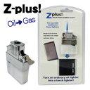 【メール便(210円)発送】Z-plus ZIPPO用ガスライターユニット/ジッポ