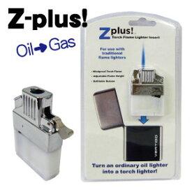 Z-plus 1 【メール便(220円)発送】 ZIPPO用ガスライターユニット ジッポ ゼットプラス