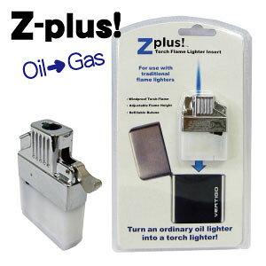 Z-plus 1  ZIPPO用ガスライターユニット ジッポ ゼットプラス / メール便発送