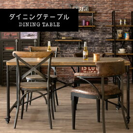 【送料無料】【代引き不可】【日祝お届不可】ダイニングテーブル INDUSTRIAL(インダストリアル) 幅150×奥行き80×高さ76cm 天然木 パイン材 スチール キャスター付き ブラウン dt-a3242