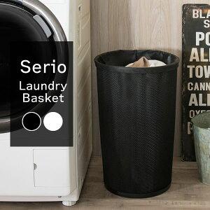 【代引可】ランドリーバスケット Serio(セリオ)洗濯かご 洗濯カゴ ランドリーバッグ 布バッグ カバン 脱衣かご 脱衣所 洗濯物【北海道・沖縄・離島以外送料無料】