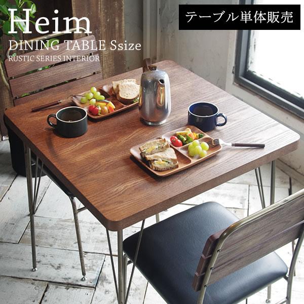 【送料無料】【代引可】ダイニングテーブル Heim(ハイム)【幅75cm】 ダイニングテーブル デスク 作業台 木製テーブル 食卓 ヴィンテージ アンティーク 机 スチール