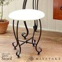 【送料無料】【代引可】DEL SOL(デル・ソル) ラウンドスツール【猫脚チェア】 アンティーク チェア 椅子 玄関椅子 エントランスチェア スチールチェア