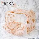 【送料無料】【代引可】アクリルバスセット ROSA(ロサ)【アクリルバスグッズセット】 チェア アクリル バス用品 浴室…
