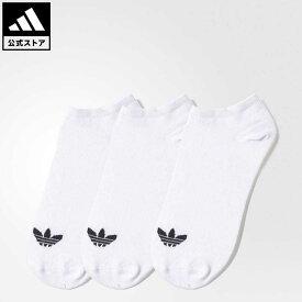 【公式】アディダス adidas 返品可 オリジナルス 靴下 ソックス [TREFOIL LINER SOCKS] オリジナルス レディース メンズ アクセサリー ソックス・靴下 シューズインソックス 白 ホワイト S20273
