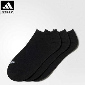 【公式】アディダス adidas 返品可 オリジナルス 靴下 ソックス [TREFOIL LINER SOCKS] オリジナルス レディース メンズ アクセサリー ソックス・靴下 シューズインソックス 黒 ブラック S20274