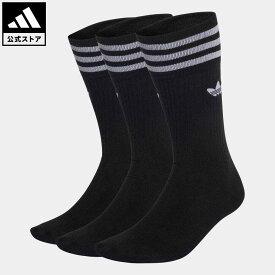【公式】アディダス adidas 返品可 オリジナルス ソリッドクルーソックス/靴下 オリジナルス レディース メンズ アクセサリー ソックス・靴下 クルーソックス 黒 ブラック S21490