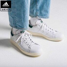 【公式】アディダス adidas スタンスミス / Stan Smith オリジナルス レディース メンズ シューズ スニーカー 白 ホワイト CQ2871 whitesneaker ローカット valentine