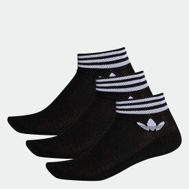 【公式】アディダス adidas トレフォイル アンクルソックス 3足組み [TREFOIL ANKLE SOCKS 3 PAIRS] オリジナルス レディース メンズ アクセサリー ソックス アンクルソックス 黒 ブラック EE1151