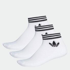 【公式】アディダス adidas トレフォイル アンクルソックス 3足組み [TREFOIL ANKLE SOCKS 3 PAIRS] オリジナルス レディース メンズ アクセサリー ソックス アンクルソックス 白 ホワイト EE1152 p1030