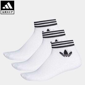 【公式】アディダス adidas 返品可 トレフォイル アンクルソックス 3足組み [TREFOIL ANKLE SOCKS 3 PAIRS] オリジナルス レディース メンズ アクセサリー ソックス・靴下 アンクルソックス 白 ホワイト EE1152