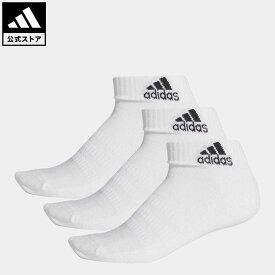 【公式】アディダス adidas 返品可 ジム・トレーニング クッション アンクル ソックス 3足組み [Cushioned Ankle Socks 3 Pairs] レディース メンズ アクセサリー ソックス・靴下 アンクルソックス 白 ホワイト DZ9365