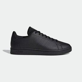 【公式】アディダス adidas テニス アドバンテージ ベース [Advantage Base Shoes] レディース メンズ シューズ スポーツシューズ 黒 ブラック EE7693 スパイクレス テニスシューズ