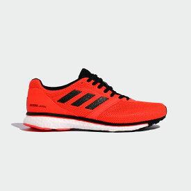 【公式】アディダス adidas アディゼロ ジャパン / adizero Japan 4 レディース メンズ ランニング シューズ スポーツシューズ EF1459 ランニングシューズ p0705