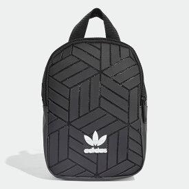 【公式】アディダス adidas 3D ミニ バックパック / リュック / 3D Mini Backpack オリジナルス レディース アクセサリー バッグ バックパック/リュックサック 黒 ブラック EK2889 リュック