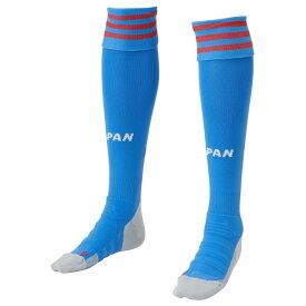 【公式】アディダス adidas サッカー サッカー日本代表 2020 ホーム ソックス / Japan Home Socks メンズ アクセサリー ソックス ニーソックス 青 ブルー FL5700