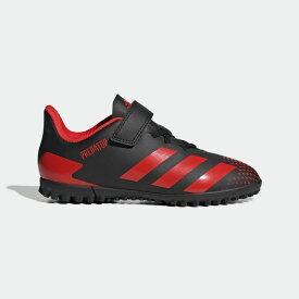 【公式】アディダス adidas プレデター 20.4 TF / フットサル用 / Predator 20.4 Turf Boots キッズ ボーイズ サッカー シューズ スポーツシューズ EF1970 moress p0810