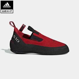 【公式】アディダス adidas クライミング モカシム / MOCCASYM アディダス ファイブテン メンズ シューズ スポーツシューズ 赤 レッド BC0891