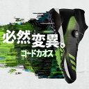 全品送料無料! 02/19 11:00〜02/25 09:59 【公式】アディダス adidas コードカオス ボア【ゴルフ】 メンズ ゴルフ シ…