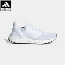 【公式】アディダス adidas 返品可 ランニング ウルトラブースト 20 / Ultraboost 20 メンズ シューズ・靴 スポーツシューズ 白 ホワイト EF1042 whitesneaker ランニングシューズ