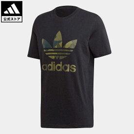 【公式】アディダス adidas 返品可 カモフラージュ 半袖Tシャツ オリジナルス メンズ ウェア・服 トップス Tシャツ 黒 ブラック FM3338 半袖